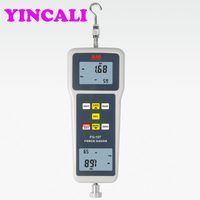 High Accuracy Digital Force Gauge FG 107 Portable Push Pull Force Gauge Tester Tension Meter With data output function