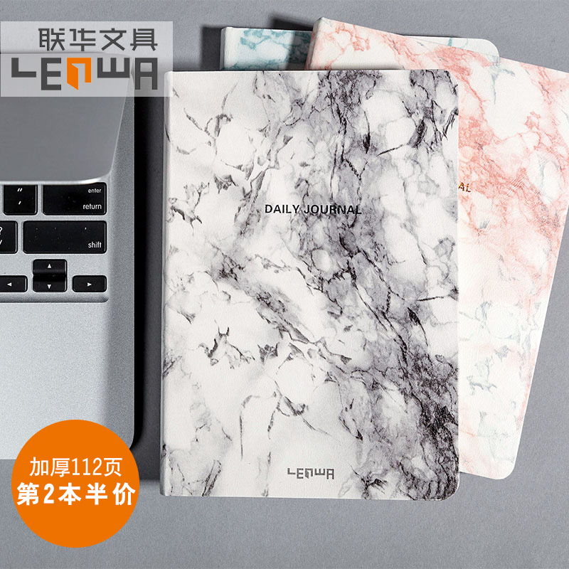 LENWA Thicken Notebook Marble Pattern Notebook A5 Simple Business Notebook Work Plan 1PCS