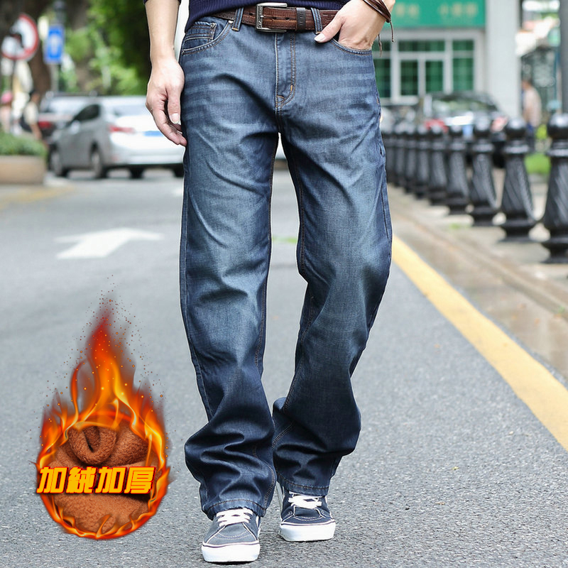 Plus Velvet Thick Straight in the High Waist Autumn and Winter Jeans Male Loose Version of Fat Plus Yards the fall of 2015 to launch new products design high quality loose big yards the cowboy cotton women s nine minutes of pants