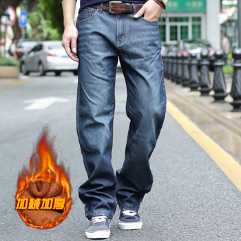Plus Velvet Thick Straight in the High Waist Autumn and Winter Jeans Male Loose Version of Fat Plus Yards