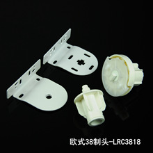 Сцепление, ролик сцепления для штор, для диам 38 мм трубки