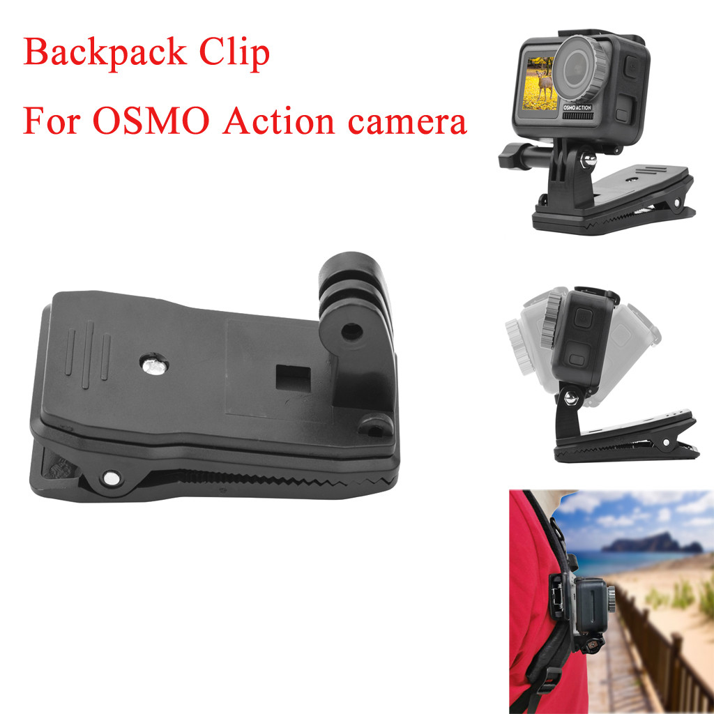 2019 Portable Suitable Expansion Buckle  Backpack Clip For DJI OSMO Action Camera convenient and practical good looking-in Parts & Accessories from Toys & Hobbies