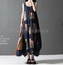 Летняя новая стильная женская одежда большого размера длинное