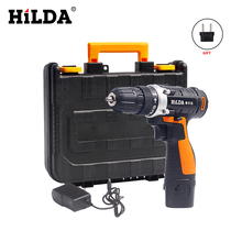 HILDA cordless drill screwdriver Lithium Battery Electric Drill Furadeira Cordless Screwdriver Power Tools with Plastic case(China)