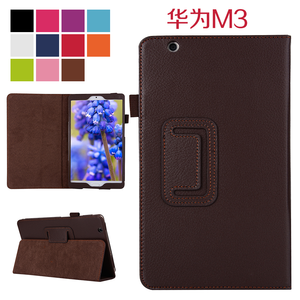 Case For Huawei Mediapad M3 Lite 10 10.1 BAH-W09 BAH-AL00 Tablet Funda PU Leather Cover Cases For Huawei M3 Lite 10