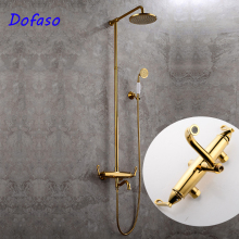 цена на Dofaso gold shower set European style brass mixer tap wall mounted bathroom big rainfall shower faucet