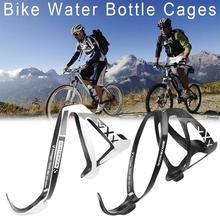 Горный велосипед вода Углеродные держатели для бутылки UD чашки велосипедный держатель для бутылки легкий адаптер Велоспорт Аксессуары