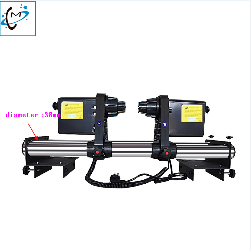 Auto media feeding system Mutoh VJ1604 Mimaki solvent plotter take up system receiving paper double motor Paper Collector free shipping eco solvent printer take up system motor for mutoh vj1604 rj900c solvent plotter printer paper reel motor