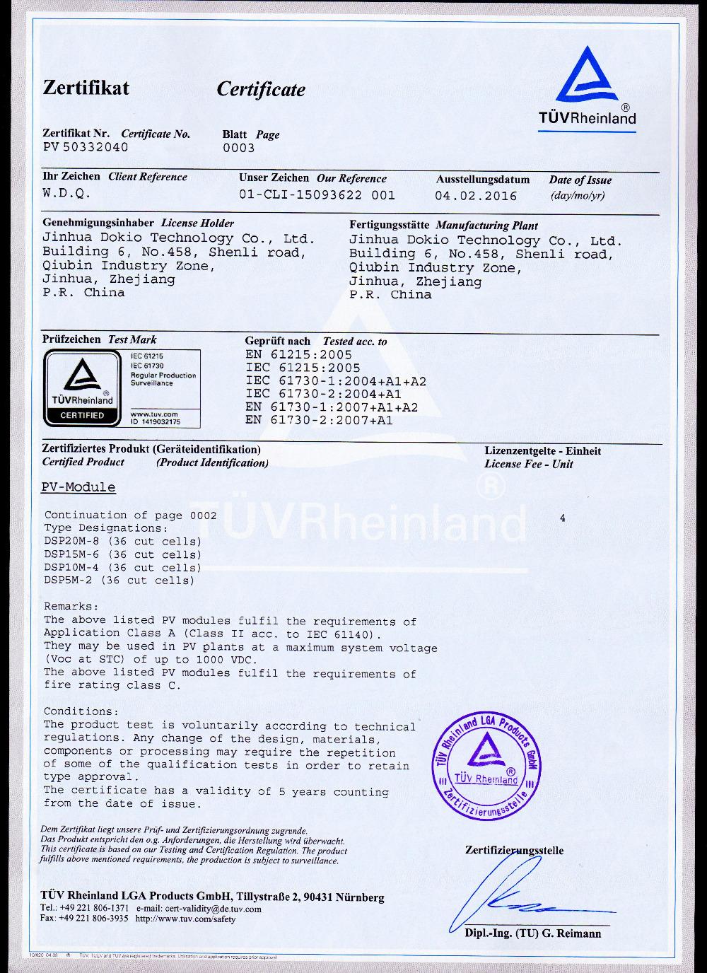 IEC61215 & 61730 3-3