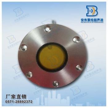 Transducteur en céramique piézoélectrique un transducteur acoustique sous-marin de Robot sous-marin de brera 1 MHz personnalisation de DYW-1M-W