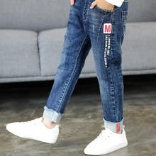 DIIMUU Kids Summer Boys Jeans Solid Mid Elastic Waist Straight Letter Print Hole Long Trousers Children Boy Clothes Denim Pants цена