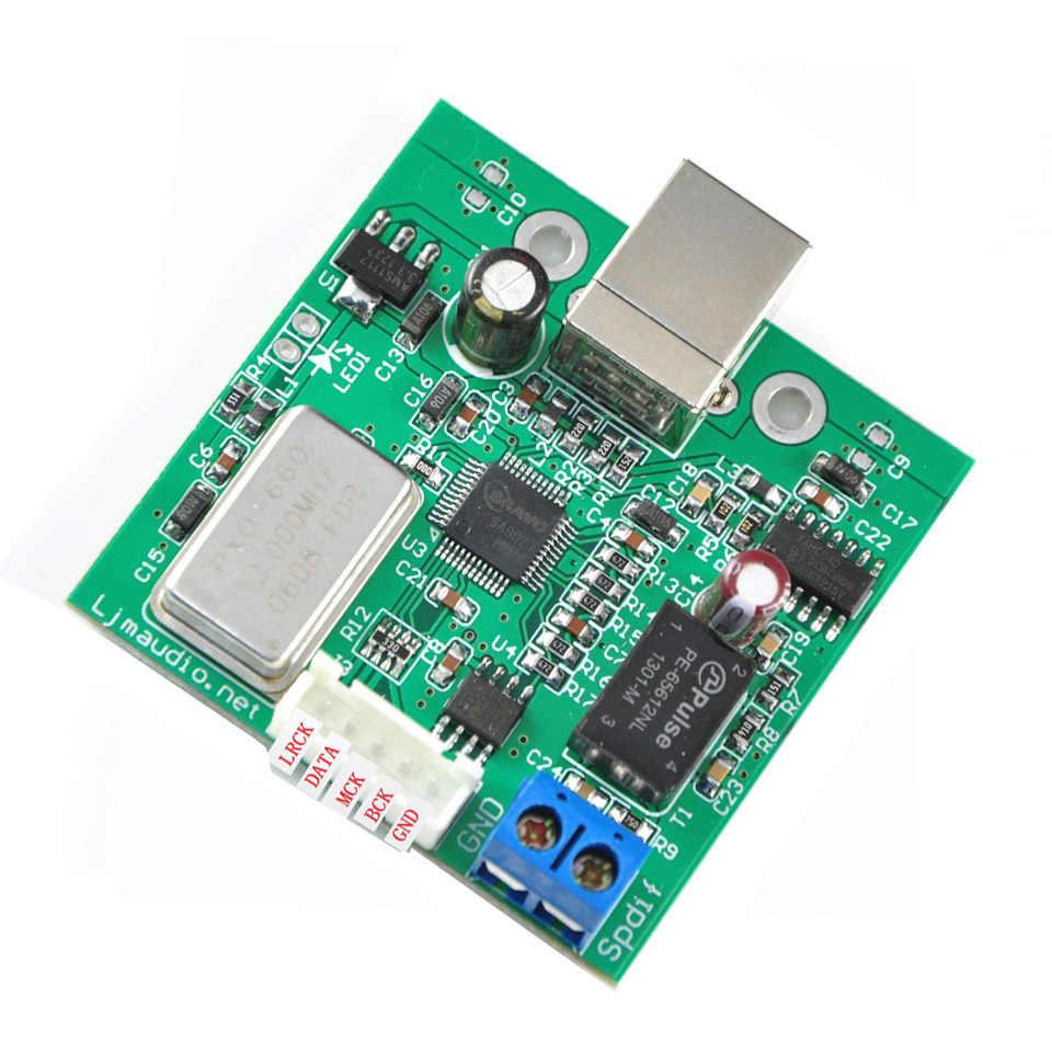 TE7022 USB spdif 同軸 I2S プロセッサをサポート 24 ビット 96 k サンプリングサポート USB 2.0