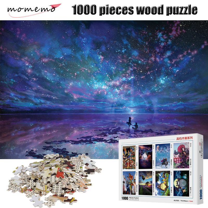 MOMEMO Fantasy Starry Sky Jigsaw Puzzle 1000 Pieces Adult Decompression Puzzles 1000 Pieces Wooden High Definition Puzzle Toys