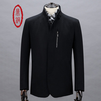 Basons Copper Clothing High Quality Wool Cashmere Men Cotton Padded Jacket Stand Collar Thick Business Casual