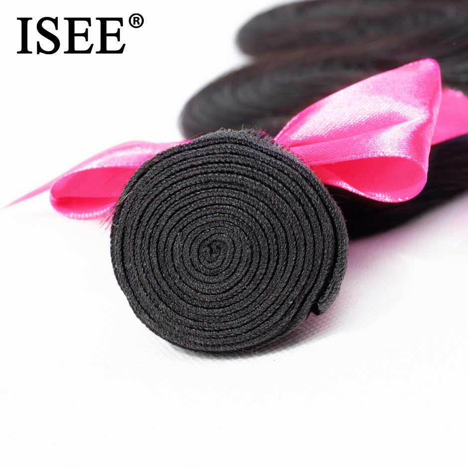 ISEE волос бразильские человеческие волосы волнистые человеческие волосы пучки волос натуральные неокрашенные волосы для наращивания 1/4/3 пучки волос ткет Бесплатная доставка