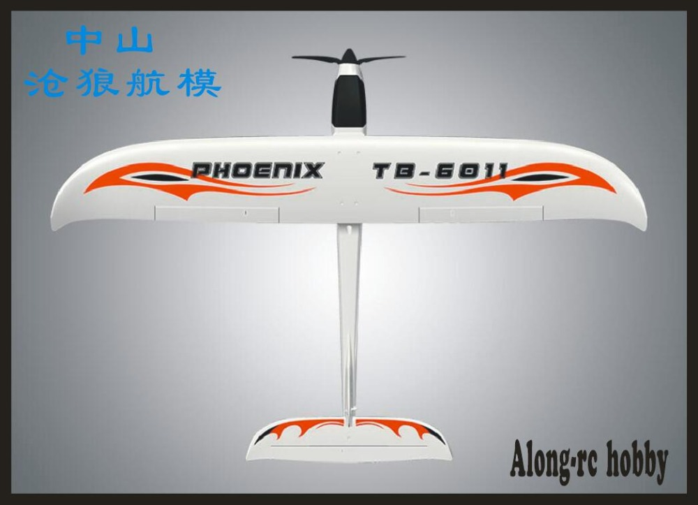 EPO plane RC airplane RC MODEL HOBBY phoenix 1400 GLIDER 4 channel plane 1400MM WINGSPAN tb-6011 (KIT SET OR pnp set)