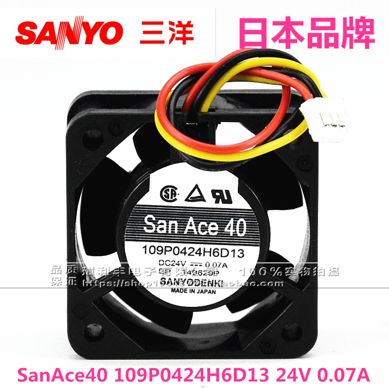 Sanyo 109P0424H6D13 Server Square Cooling Fan DC 24V 0.07A 40x40x20mm 3-wire