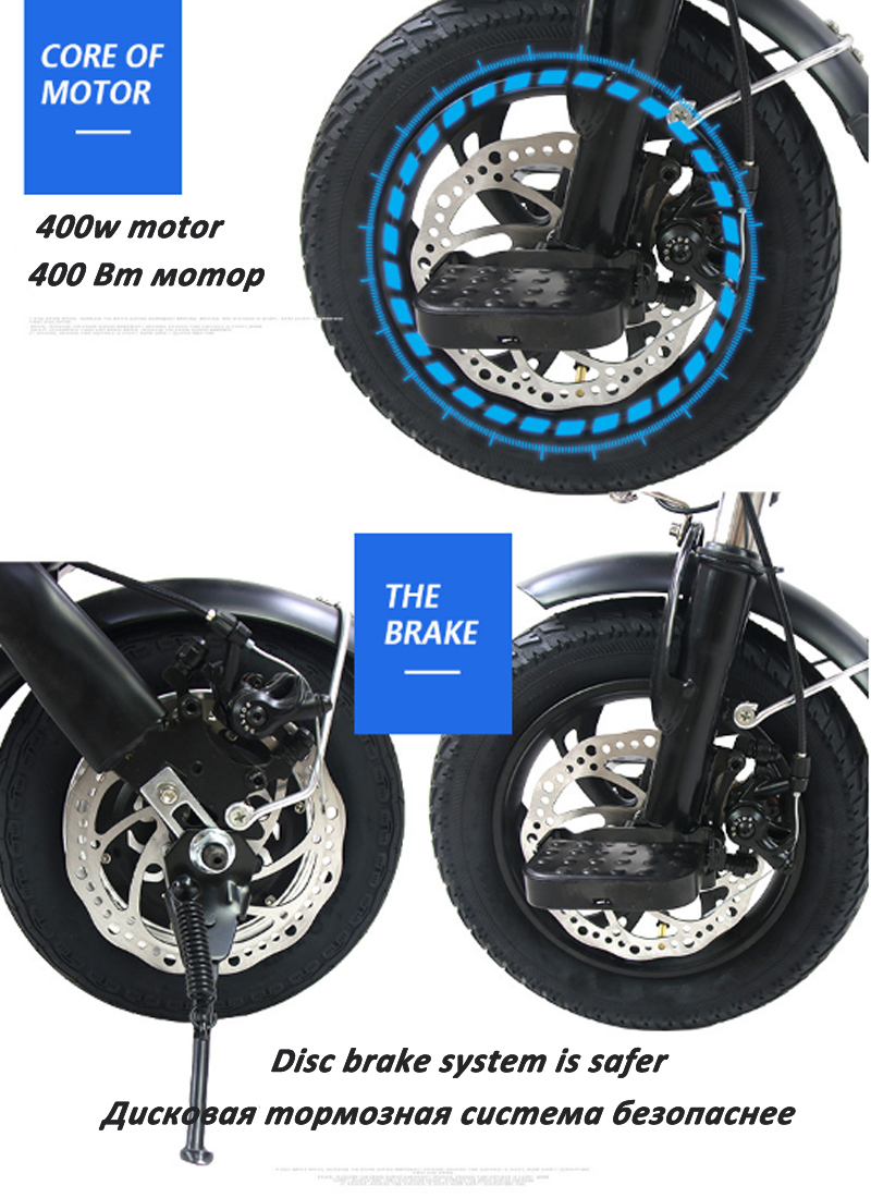 Perfect folding electric bike parent-child electric bicycle 12inch 2 people Folding portable ebike lithium battery electric bicycle 4