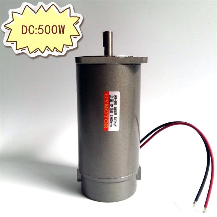 500W miniature permanent magnet DC motor optical axis motor shaft type 12V 24V 110V 180V 220V 1800RPM 2800RPM 3600RPM люстра на штанге silverlight eseniya 127 54 6