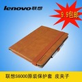 Для Lenovo tablet S6000 защитный рукав S6000 S6000 кожаный Бумажник
