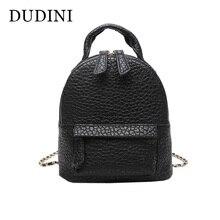 Dudini корейской моды прилив Рюкзаки простой мини двойной Применение школьная сумка для подростков маленькие женщины путешествия сплошной Цвет рюкзак Сумки