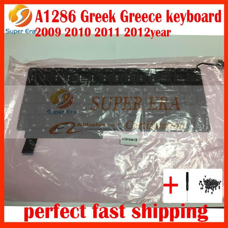 Greek keyboard for macbook pro 15'' A1286 Greece 2009 2010 2011 2012year
