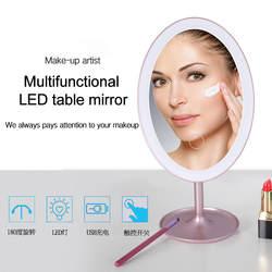USB светодио дный настольное зеркало 3 уровня затемнения зеркало для макияжа заполняющий свет косметические зеркала для комода