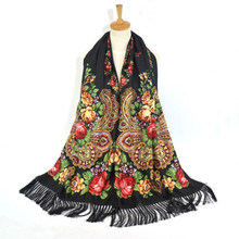 2018Sparsil Women Cotton Printed Scarf Autumn Winter Floral Tassel 200*70cm Pash
