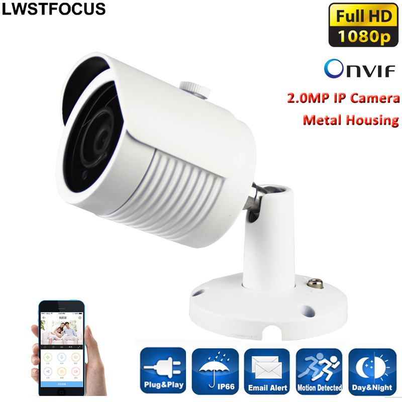 LWBH30 2MP IP Camera Motion Detect CCTV Camera Waterproof Outdoor Security Camera Bullet P2P ONVIF IR-CUT SONY IMX323+HI3516C smar outdoor bullet ip camera sony imx323 sensor surveillance camera 30 ir led infrared night vision cctv camera waterproof