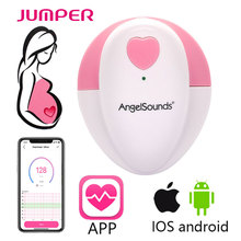 New Smart Fetal Favorite Home wire connection Phone APP Pregnant Women Listen To Fetal Heart Tone Monitor Fetal Diagnosis Device