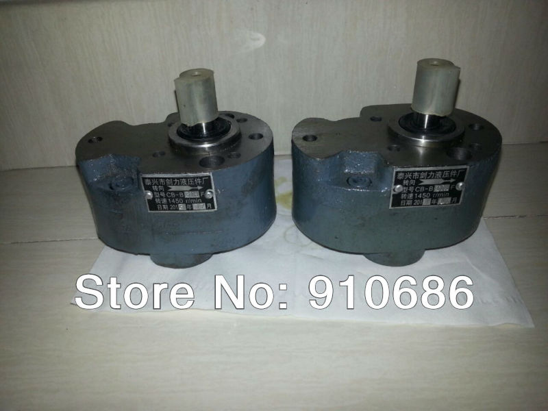Gear Pump  oil pump CB-B40 hydraulic pump low pressure pump hydraulic gear pump cb b4 oil pump low pressure pump