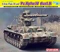 Dragão # 6829 1 35 segunda guerra mundial alemão 88 mm FlaK 36 auf pz. Kpfw. Iv ausf. H ( Smart Kit )