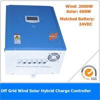 2600W 24VDC Off Grid PWM Wind Solar Hybrid Controller, 2000W Wind Power, 600W Solar Power