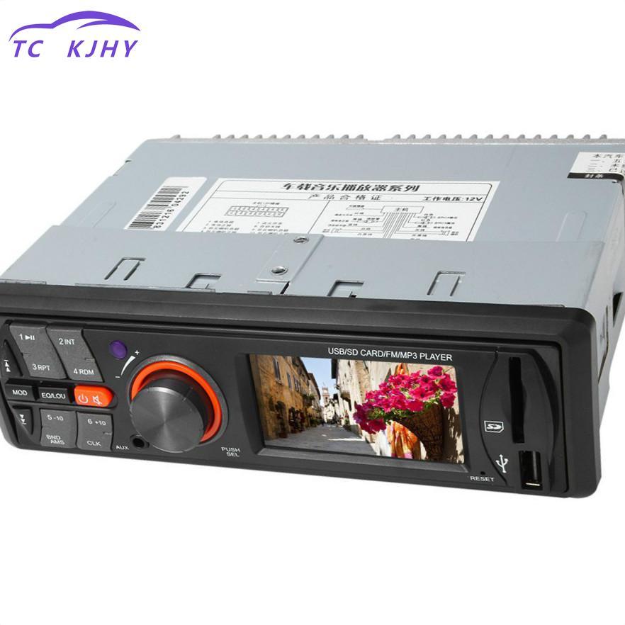 2018 Auto Mp3 Audio Player 12v Vehicle