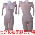 Full Women Body Shapers Slimming Adjustable Breast Care Body Sculpting Underwear Firm Waist Corsets Bodysuits For Female