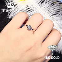Натуральный бриллиант 18 К золото чистое золото кольца AU 750 золото Твердые красивые высококлассные Модная классика ювелирные изделия для же