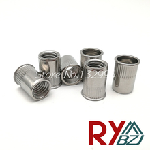 Reduce rivet nut M5