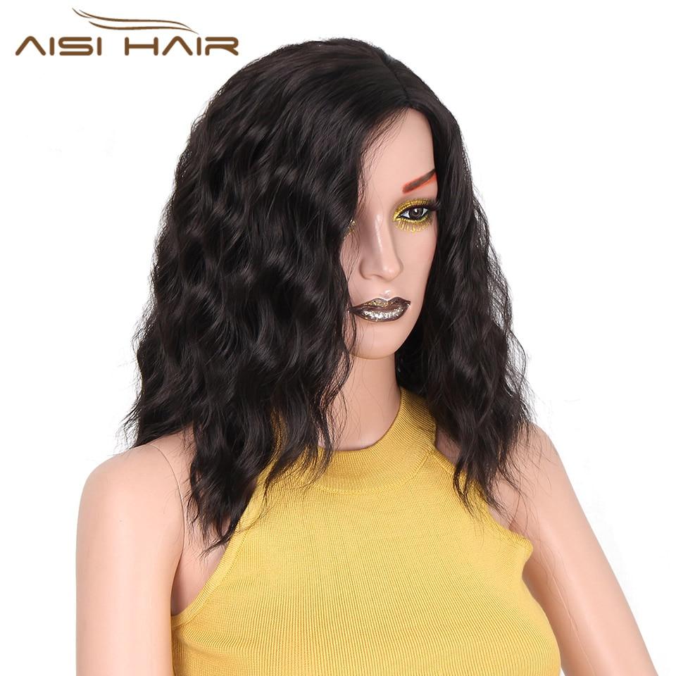 I's A Wig 14