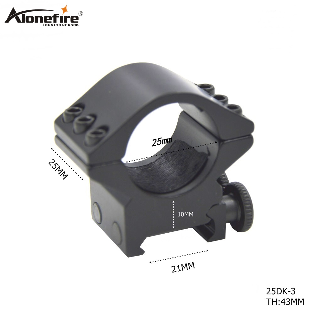 AloneFire 25DK-3 1