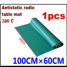 Antistatic radio pad Esd table mat rubber rubber mat high temperature 380 degrees 1 m * 0.6 m repair tool