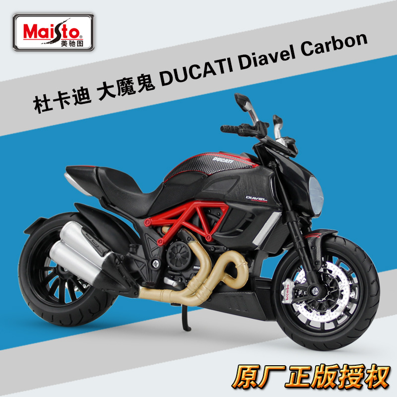 1:12 DUCATI Diavel Carbon Maisto Model Car Diecast Metal Model Sport Race Motorcycle Model Motorbike Collectibles