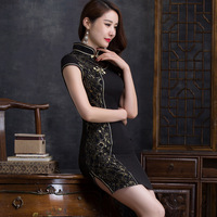 2016 New Summer Retro Hollow Out Lace Mesh Chinese Qipao Short Traditional Mandarin Collar Chinese Dresses