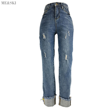 ME&SKI Jeans women High waist jeans mom Regular pants Ankle-length Pants Pencil Denim Casual Fashion jean femme blue
