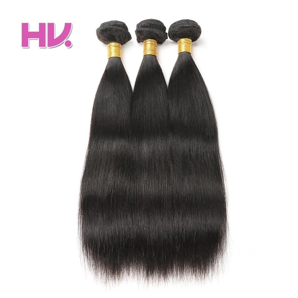 Brazilian Straight Hair 100% Human Hair Non Remy Hair Buy 3 Bundles Natural Color Hair Villa Double Machine Weft 100-105g