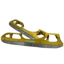 ブランド新 6061 アルミ大人のフィギュアアイススケート刃 3 ミリメートル厚さナイフアイススケートフレーム 150 に 165 ミリメートル取付 265 と 290 ミリメートル