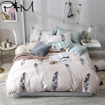 Papa&Mima modern style bedlinens feather print bedding set Sheet Pillowcase Duvet Cover Sets Bedclothes set DropShipping - DISCOUNT ITEM  50% OFF Home & Garden
