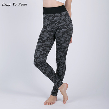 Womens Camouflage Fitness Leggings Elastic High Waist Workout Leggings For Women Jogging Sporting Push Up Hip Camo Sweatpants active contrast color camo print elastic waisted leggings
