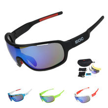 EOC Polarized Cycling Glasses Bike Riding Protection Goggles Driving Fishing Outdoor Sports Sunglasses UV 400 3 Lens 4 Color