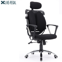 Furniture Office Rotating Lift chair