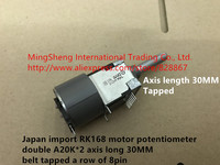Original New 100 Genuine Alpine Type RK168 Double Shaft Motor Potentiometer 20KB 2 Long 25MM